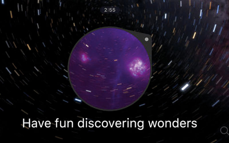 Sky Guide AR..للعثور على الأجرام السماوية