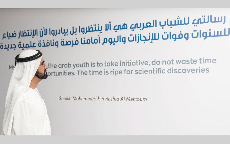 محمد بن راشد أطلق مبادرة «مليون مبرمج عربي» بهدف تدريب الشباب العربي على التكنولوجيا الحديثة. أرشيفية