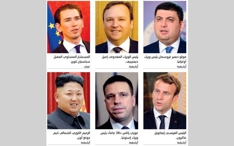 زعماء عالميون تحت سنّ الـ 40