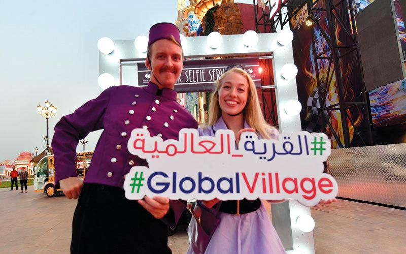 «القرية العالمية»..«كرنفال» ينتظركم اليوم