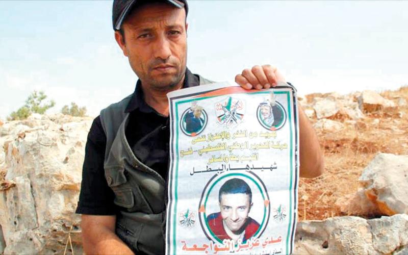 عدي النواجعة ضحية مخلفات الجيش الإسرائيلي في الأغوار الشمالية. الإمارات اليوم