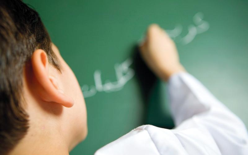 طلاب يعانون «صعوبات التعــــلم» متهمون بالكسل والغباء
