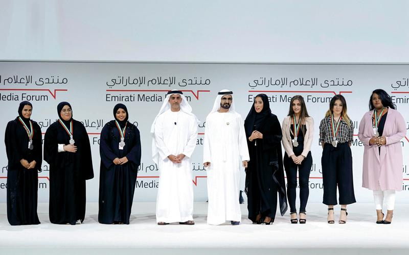 محمد بن راشد يكرِّم الفائزين في مسابقة «الورقة البحثية»