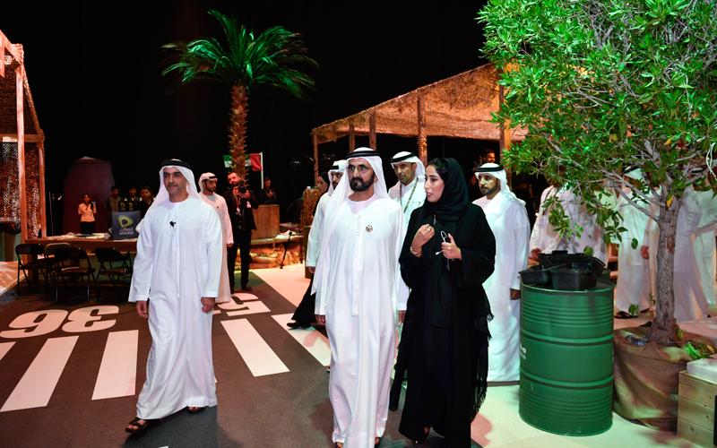 محمد بن راشد شهد إطلاق البرنامج على هامش أعمال الدورة الرابعة لمنتدى الإعلام الإماراتي.  من المصدر