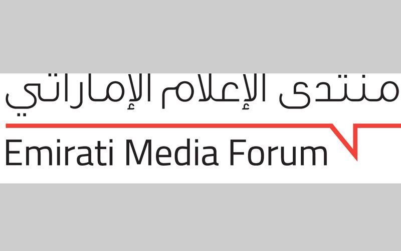 محمد بن راشد يشهد إطلاق البرنامج الإعلامي الوطني للشباب