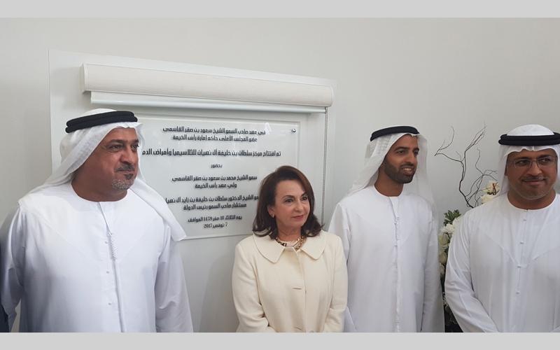 الصورة: افتتاح مركز لأمراض الثلاسيميا والدم في رأس الخيمة
