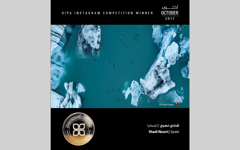 العدسة الإماراتية تتألق «جوياً» في «جائزة حمدان للتصوير»