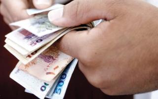 الصورة: احتياطات قطر الأجنبية تهوي بـ 3.4 مليارات دولار