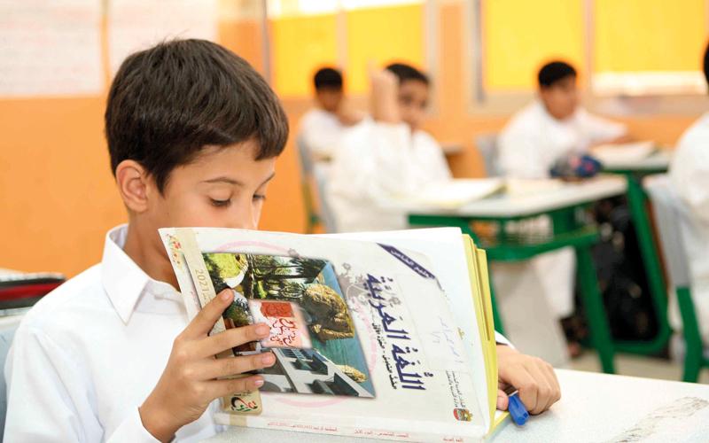 «عش العربية» تلبي احتياجات وتطلعات الطلبة. أرشيفية