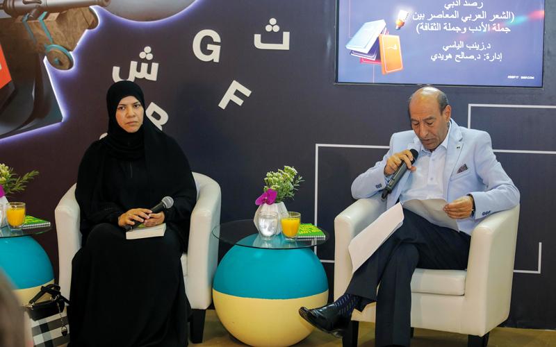 زينب الياسي في الجلسة التي أدارها صالح هويدي. من المصدر