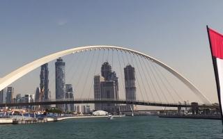 الصورة: بالفيديو.. تعرف إلى جسر التسامح