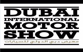 الصورة: بالفيديو...لقطات من معرض دبي الدولي للسيارات
