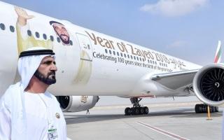 الصورة: محمد بن راشد: اختتمنا معرض دبي للطيران بأرقام تاريخية...ونجاح المعرض نجاح لبلدنا