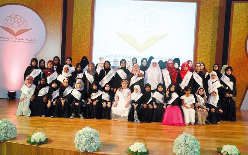 الصورة: شيخة بنت سيف تطلق جائزة حصة للقرآن الكريم «دورة عام زايد»