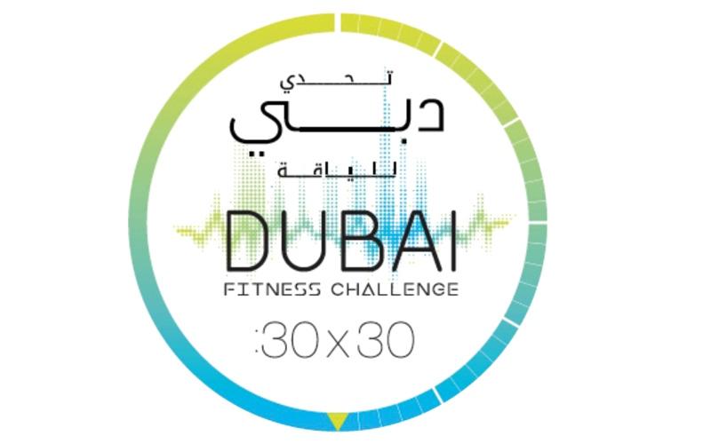 الصورة: فنانو الإمارات يخوضون سباق «تحدي اللياقة» اليوم