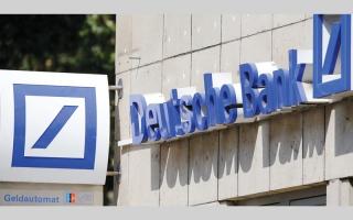 الصورة: قطر متورطة بشبهة مالية باستثمارها في «دويتشه بنك»