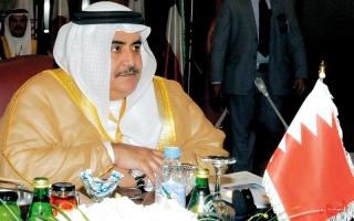 الصورة: البحرين: «حزب الله» يتآمر مع قيادة قطر ولبنان لنشر الفوضى