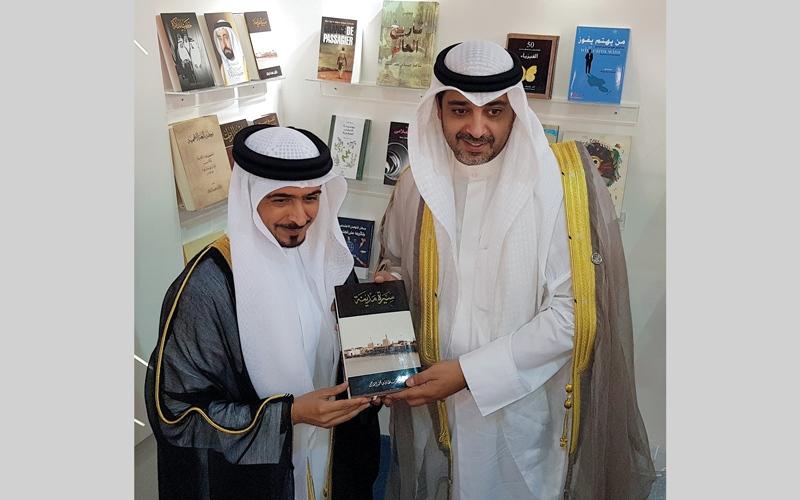 الصورة: الشارقة تروّج لـ «مدينة النشر» في «الكويت للكتاب»