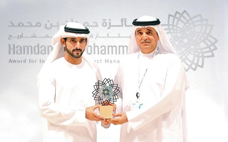 الصورة: «اتصالات» تفوز بجائزة حمدان بن محمد للابتكار في إدارة البرامج
