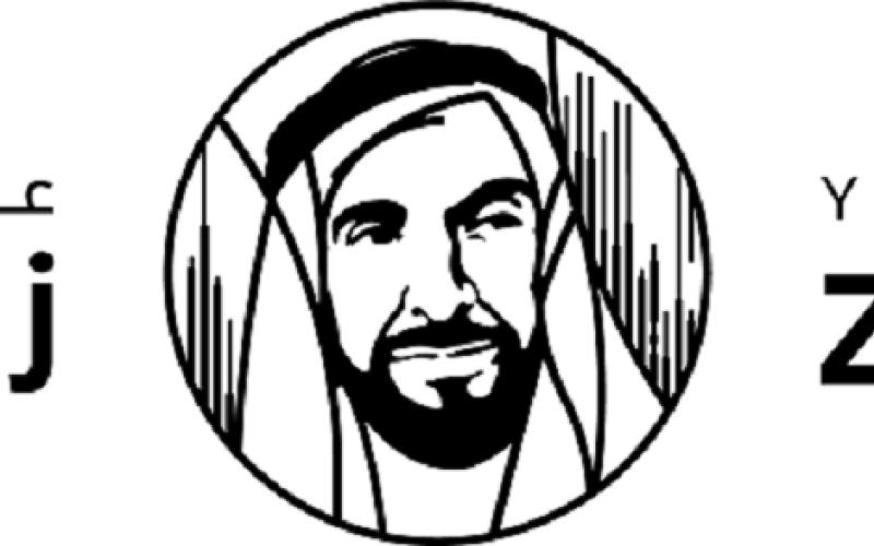 الصورة: محمد بن زايد يطلق الشعار الرسمي لعام زايد