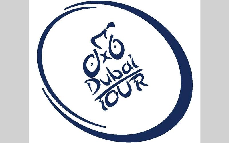 الصورة: اللجنة المنظمة تبحث الاستعدادات للنسخة الخامسة من طواف دبي