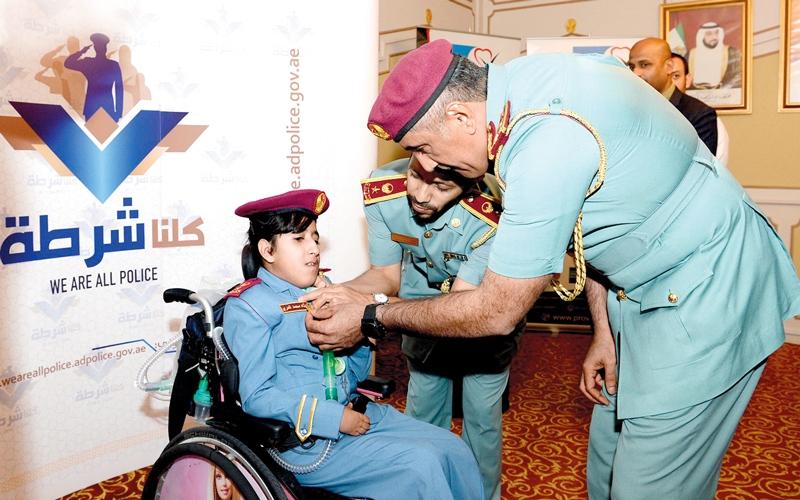 الصورة: ميثاء العري شرطية في حضرة القائد العام