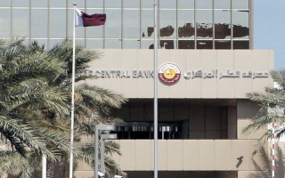 الصورة: اضطراب العملة يهز حضور قطر في مؤشرات «إم.إس.سي.آي»