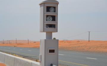 """الصورة: تعديل سرعات ضبط الرادار على طريق """"مليحة – الفاية"""""""