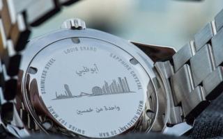 الصورة: بالصور .. Louis Erard تطلق 50 قطعة من ساعة بطبعة مستوحاة من التراث الإماراتي