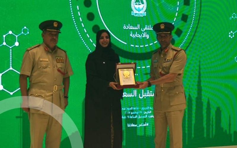 """الصورة: دبي الذكية وشرطة دبي تطلقان تطبيق """"سدد بسعادة"""" لتعزيز المشاركة المجتمعية"""