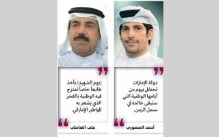 الصورة: «دبي للإعلام» تواكب «يوم الشهيد» واليوم الوطني الـ 46