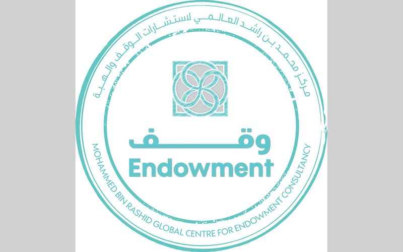 «اقتصادية دبي» تُطلق أوقافاً مبتكرة للمعرفة والتوعية