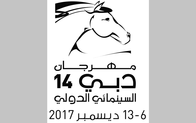 7 أفلام روائية طويلة من المغرب العربي