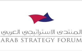 «النقد الدولي»: 3.7% نمواً بالقطاع غير النفطي في الإمارات خلال 2017