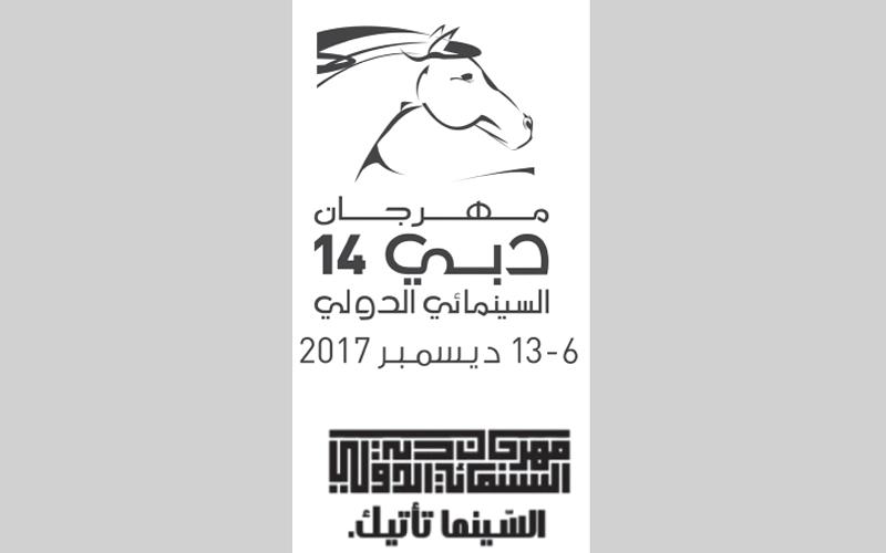 عبدالحميد جمعة: شموع «دبي السينمائي» تظل مشتعلة