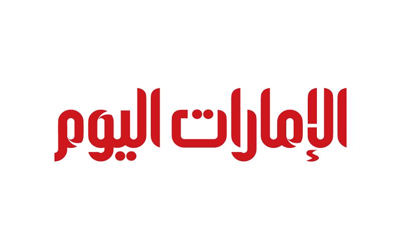الصورة: الإمارات من أكثر المستفيدين من مبادرة الصين لطريق الحرير