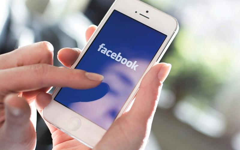 الصورة: تقنية «فيس بوك» للتعرف إلى الوجوه تثير قلقاً من «توظيف أمني وتجاري» وانتهاك للخصوصية