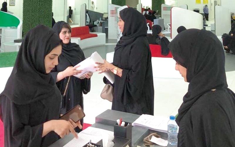 الصورة: 46 مواطنة يحصلن على وظيفة استشاري سعادة متعاملين في «آمر»