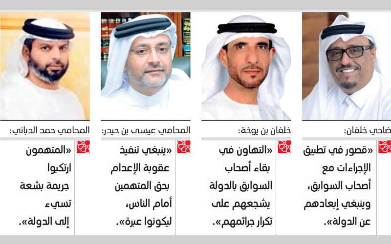 قانونيون ومواطنون يطالبون بإعدام المتهمين في «جريمة قتل عجمان»