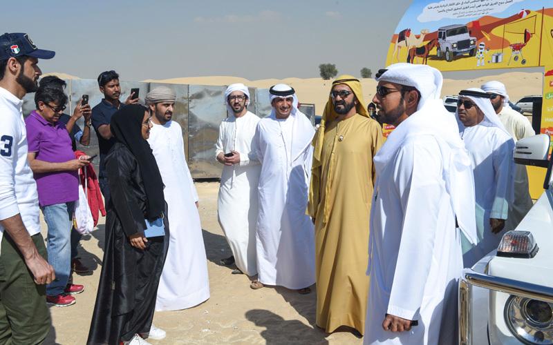 محمد بن راشد حضر جانباً من تجمُّع موظفي الأمانة العامة للمجلس التنفيذي وبث في نفوسهم طاقة إيجابية. الإمارات اليوم