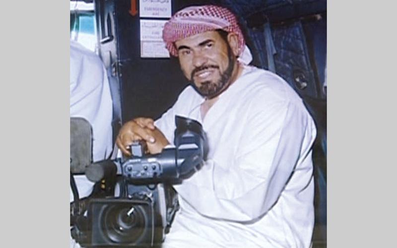محمد الخالدي. من المصدر