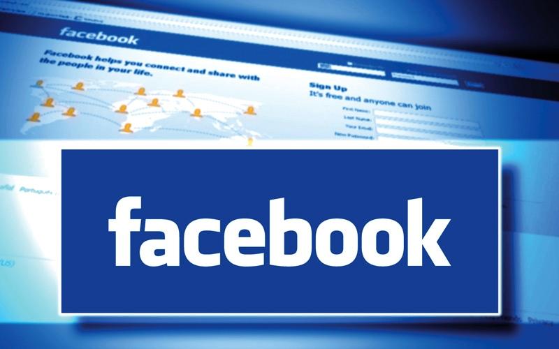 الصورة: تغييرات على الأخبار الخاصة بمستخدمي «فيس بوك»