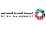 """""""الاتحادية للضرائب"""" تؤكد ضرورة حصول المستهلكين على فواتير المشتريات من السلع والخدمات"""