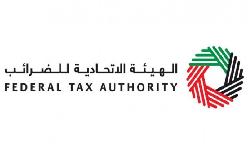 """الصورة: """"الاتحادية للضرائب"""" تؤكد ضرورة حصول المستهلكين على فواتير المشتريات من السلع والخدمات"""