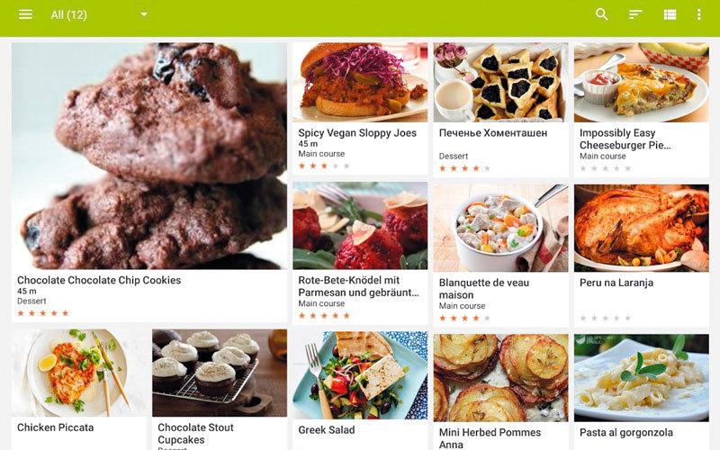 التطبيق يتضمن ملمح «البحث» للعثور على وصفات جديدة. من المصدر