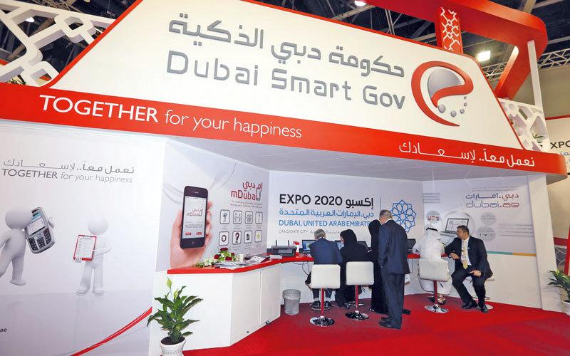 مؤسسة حكومة دبي الذكية طوّرت نظاماً مختصاً ضمن نظم تخطيط الموارد الحكومية لتطبيق ضريبة القيمة المضافة. أرشيفية