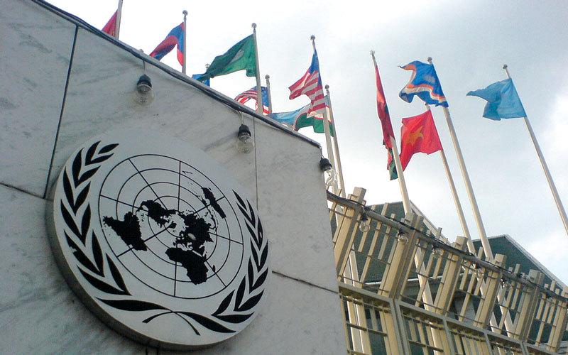 مبنى الأمم المتحدة في نيويورك. أرشيفية