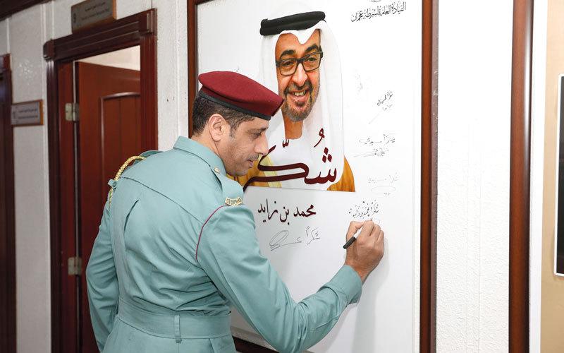 «شرطة عجمان»: الشكر لا يوفي   محمد بن زايد