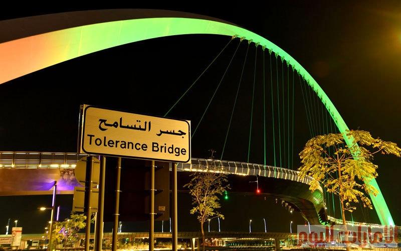 الصورة: بالصور.. جسر التسامح