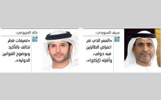 الصورة: الإمارات تنسق مع البحرين لإيجاد ممرات جوية بديلة